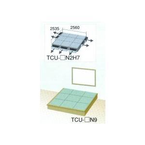 畳 ボックス 収納 高床 ユニット 楽座 プランU-4 四畳半畳タイプ引出なし|okitatami