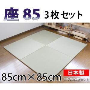 畳 琉球畳 へりなしユニット畳 座85 15枚セット 置き畳 ユニット サイズ:850×850mm|okitatami