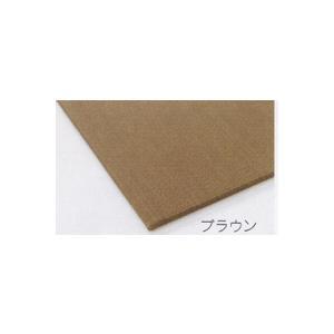 畳 カラー縁なし ユニット 円まどか ブラウン|okitatami