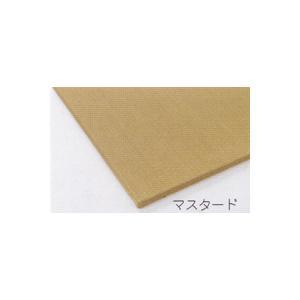 畳 カラー縁なし ユニット 円まどか マスタード|okitatami