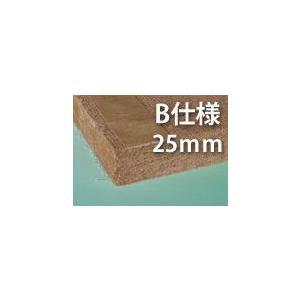 置き畳 へり無し半畳通常サイズ 長さ幅共900ミリ以下  B仕様厚み25mmオーダーサイズダイケン畳|okitatami
