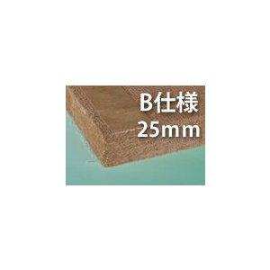 置き畳 へり無し半畳本間サイズ 長さ幅共900-950以下  B仕様厚み25mmオーダーサイズダイケン畳|okitatami