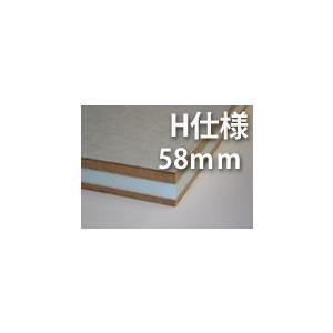 置き畳 へり無し1畳本間サイズ 長さ1800-1910幅はその半分 H仕様厚み58mmオーダーサイズダイケン畳 okitatami