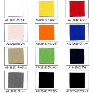 カラー クッション マット タイプA 820mm×820mm厚み15mm|okitatami