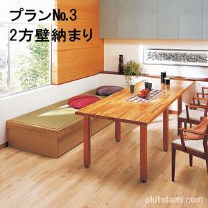 NEW 畳が丘 プランNO.03 1.5畳 二方壁納まり 畳 ボックス 収納 高床 ユニット パナソニック|okitatami