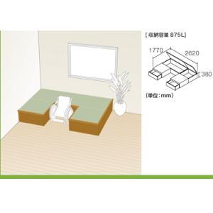 NEW 畳が丘 プランNO.11 2.5畳 二方壁納まり 畳 ボックス 収納 高床 ユニット パナソニック|okitatami