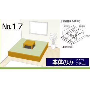 畳 ボックス 収納 高床 ユニット パナソニック NEW 畳が丘 プランNO.17 4.5畳 二方壁納まり  本体のみ|okitatami