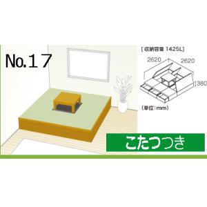 畳 ボックス 収納 高床 ユニット パナソニック NEW 畳が丘 プランNO.17 4.5畳 二方壁納まり+掘座卓3尺×3尺 本体+座卓のセット|okitatami