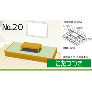 畳 ボックス 収納 高床 ユニット パナソニック NEW 畳が丘 プランNO.20 4畳 一方壁納まり+掘座卓3尺×5尺 本体+座卓のセット|okitatami