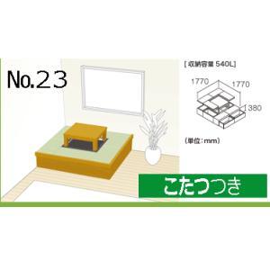 畳 ボックス 収納 高床 ユニット パナソニック NEW 畳が丘 プランNO.23 2畳 二方壁納まり+掘座卓3尺×3尺  本体+座卓のセット|okitatami
