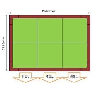 畳 ボックス 収納 高床 ユニット パナソニック NEW 畳が丘 3畳アイランドタイプ 3 ハッチ・引出しタイプ 送料無料|okitatami