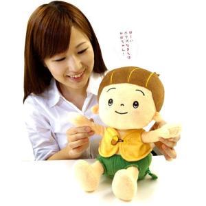 ピップフジモト いっしょに笑おう うなずきかぼちゃん お人形|okitatami
