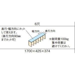 畳 ボックス 収納 高床 ユニット パナソニック NEW 畳が丘 カットフリーボード6尺 部材 パーツ|okitatami