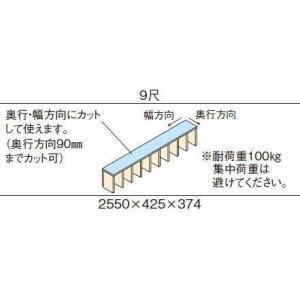 畳 ボックス 収納 高床 ユニット パナソニック NEW 畳が丘 カットフリーボード9尺|okitatami