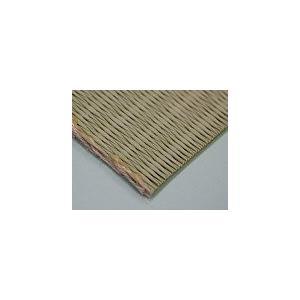 畳 床暖房 対応 置き畳 薄畳 フローリング ゴザ変更オプション ダイケン清流カラー|okitatami