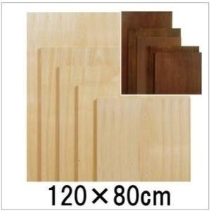 洋風こたつ天板 こたつ天板のみ 長方形 120×80cm こたつ板 ナチュラル・ブラウン 約6.5kg  コタツ天板|okkagufa-mu
