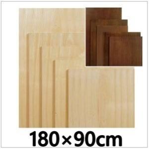 (受注生産)洋風こたつ天板 こたつ天板 こたつ板 ナチュラル・ブラウン 180×90cm 約12kg  コタツ天板|okkagufa-mu