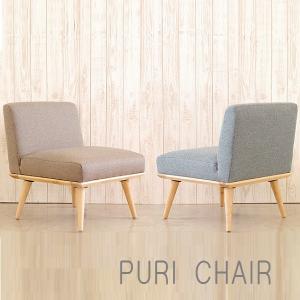 ダイニングチェア プリ 一人掛け ソファ  チェア 椅子 イス 食卓  ナチュラル 木製 シンプル モダン ローチェア おしゃれ かわいい 可愛い|okkagufa-mu