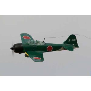 電動ゼロ戦 OK模型 12143 バルサキット スケール機 PILOT ラジコン
