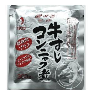 オタフクソース オタフク 牛すじコンニャク煮 300g 業務用食材 お好み焼き たこ焼き 仕入れ|okodepa