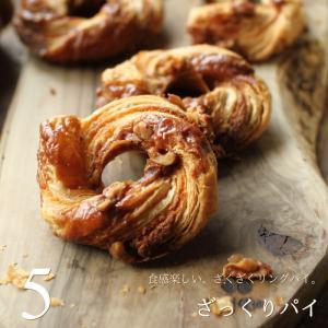 広島の人気洋菓子店・ジョリーフィスから、リング型のパイ菓子「ざっくりパイ」をお届けいたします。ひとつ...