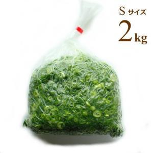 広島県産の土耕栽培のねぎをカット加工してお届けいたします。出荷当日にカットした新鮮な国産ネギをラーメ...