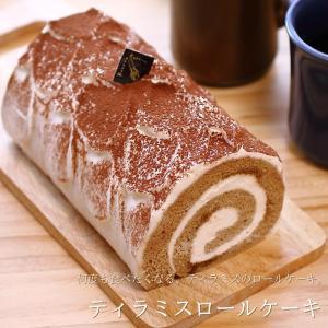 ロールケーキ ティラミスロール 16cm 広島 名物 お土産 スイーツ ケーキ ギフト プレゼント ...