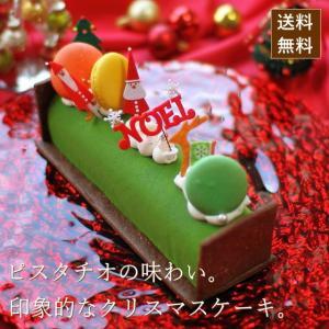 クリスマスケーキ 2017 予約 人気 真緑のチョコレートケ...