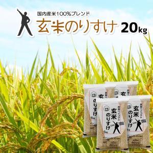 こちらの商品は「玄米限定」でのご提供となります。 規格外のお米・未検査米を使用していますので、粒は小...