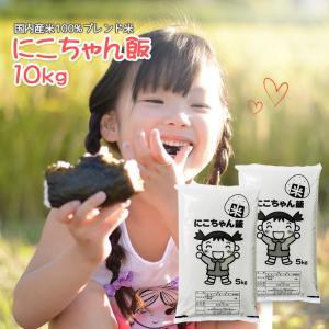 まんぷく米のお姉ちゃんといった位置付けの商品です。 規格外のお米を使用しており粒はそこそこ大きくて価...