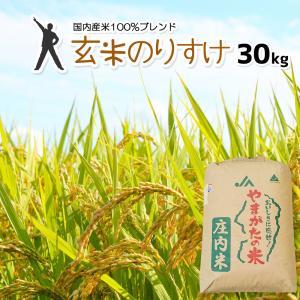 玄米 30kg 安い 令和元年産 国内産 格安ブレンド米 玄米のりすけ