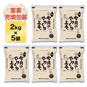 米 白米 お米 香川県産 ヒノヒカリ 10kg(5kg×2袋...