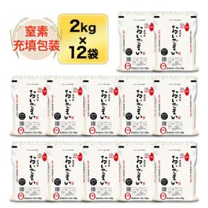お米 香川県産 おいでまい 30kg (2kg×15袋)平成...