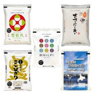 北海道産ゆめぴりか +新潟産コシヒカリ +香川県産おいでまい...