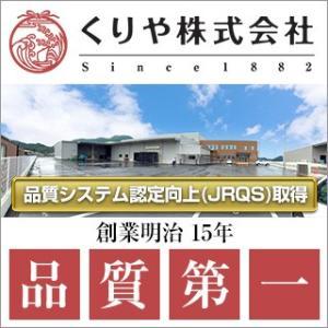 送料無料 お米 白米 石川県産 夢ごこち 10kg 2kg×5袋 特別栽培 平成29年 2017年|okomekuriya|05