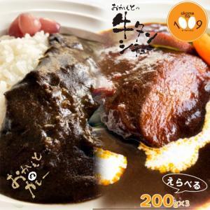温めてすぐおいしい!簡単調理で食べられるレトルトシチューの画像