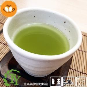 新茶 緑茶 深蒸し煎茶 ティーバッグ 令和3年産 三重県奥伊勢地域 TSUMUKIYUTAKA 5g×20ケ入 積木 送料無料 産地直送|okomeno1009