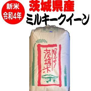 お米 玄米30kg 送料無料 能登半島 特別栽培米こしひかり...