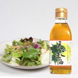 えごま油 190g 国産 無添加 圧搾搾り αリノレン酸 ア...
