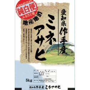 【幻の米】【29年産】愛知県作手産ミネアサヒ 10kg(5k...