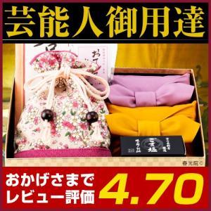 十二単シリーズがOMOTENASHI Selection金賞受賞! 芸能人御用達 京の米老舗八代目儀...