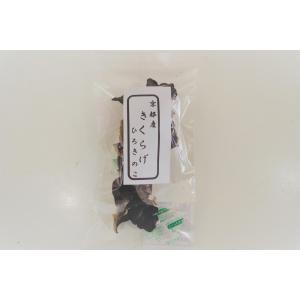 干しきくらげ(12g)|okoshiyasukyoto