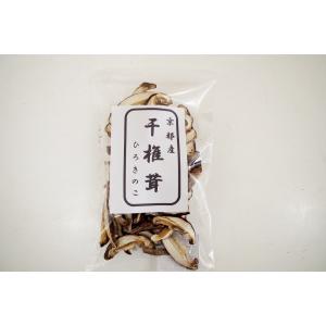 干し椎茸 スライス (26g)|okoshiyasukyoto