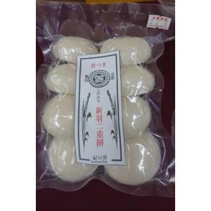 丸餅  (京都府産 羽二重糯) 小餅  8個入り 真空パック|okoshiyasukyoto