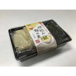 報恩寺たけのこ炊込み飯の素|okoshiyasukyoto