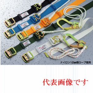トーヨー ロープ式安全帯 GH-555 トーヨーセフティー|oktools