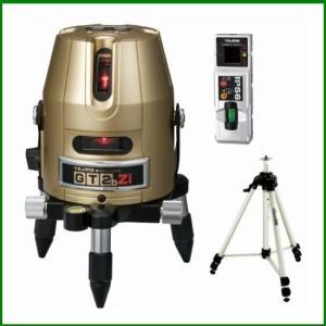 タジマ レーザー墨出し器 GT2BZ−ISET 本体+受光器・三脚セット  送料無料(沖縄等離島を除く) oktools