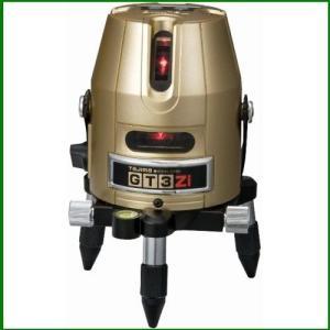 タジマ レーザー墨出し器 GT3Z−I   送料無料(沖縄等離島を除く) oktools