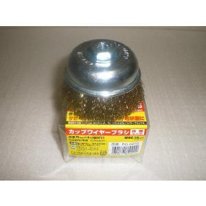 ナニワ カップワイヤブラシ 真鍮メッキ 外径75mm×ネジ径M10 PG-0010|oktools