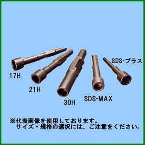 マルチハンマー打ちこみ棒 ME-17 六角軸 17H ハウスBM|oktools